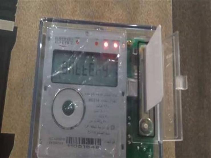 الكهرباء تعلن طريقة جديدة لشحن العدادات مسبوقة الدفع