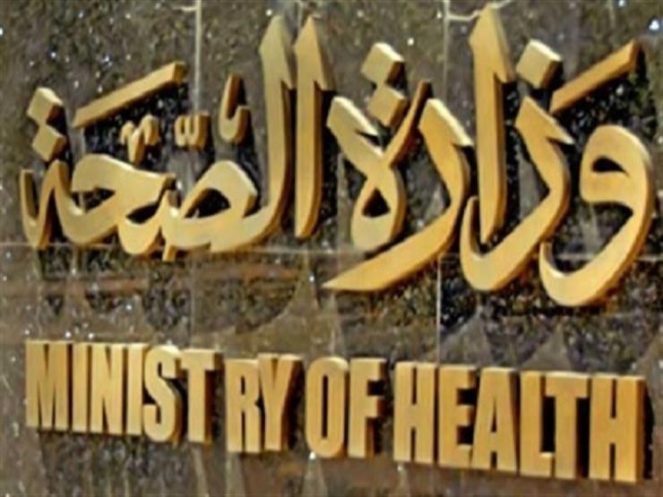 بيان لـ الصحة : 4 وفيات و11 مصابا بحادث تصادم  ميكروباص  ومل...مصراوى