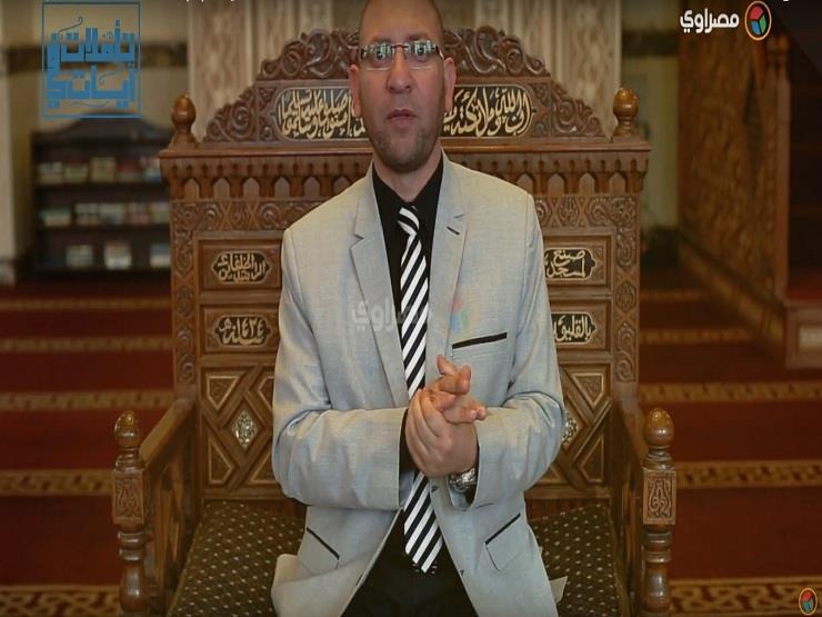 تأملات في أيات (١٩): لماذا خص الله المؤمنين بنداء صيام رمضان؟