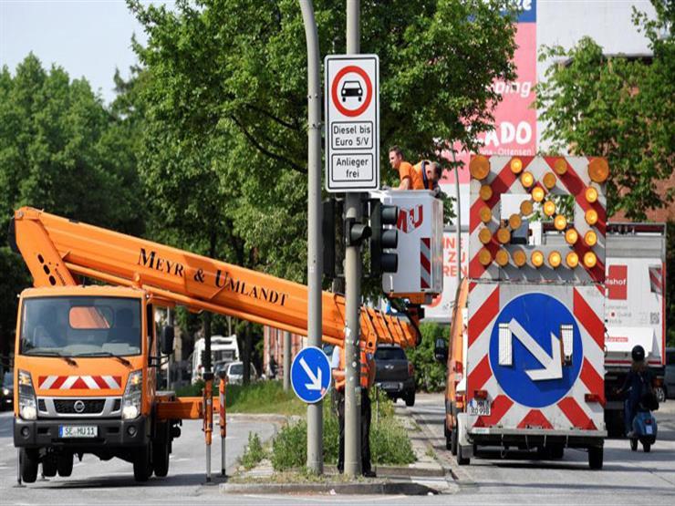 شرطة هامبورج تبدأ فرض مناطق حظر تسيير سيارات الديزل