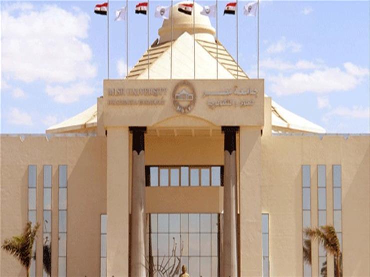 جامعة مصر: الأعلى للجامعات حسم موقف مستشفى سعاد كفافي