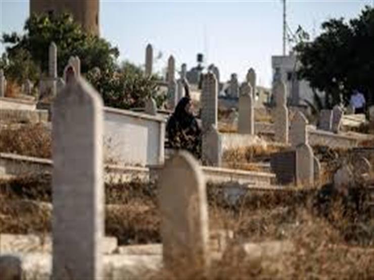 هل يجوز زيارة المقابر في رمضان؟