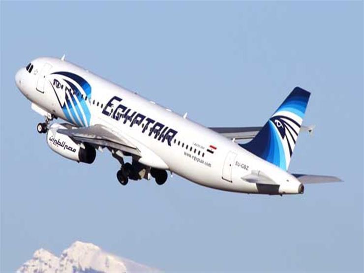 """""""مصر للطيران"""" تعلن موعد انطلاق رحلات نقل مشجعي المنتخب إلى روسيا"""