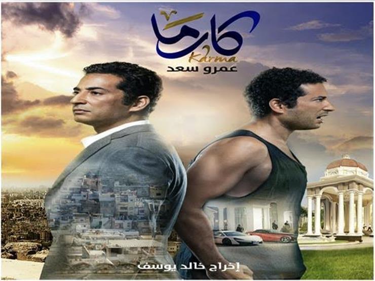 """أصالة لـ""""عمرو سعد"""": أنت أستاذ في الاحترام والذكاء"""