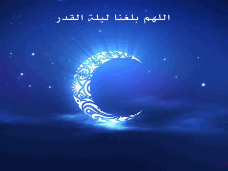 26 وصية من الإفتاء لإحياء ليلة القدر.. تعرف عليها ومتى تبدأ