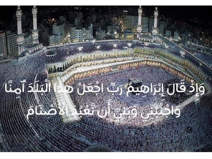 من أسرار القرآن الكريم 22.. الفرق بين (الصنم) و(الوثن)