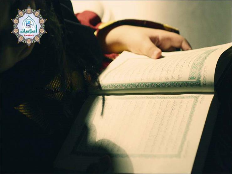 لا أشعر بالاطمئنان رغم مواظبتي على القرآن والأوراد، فماذا أفعل؟.. أمين الفتوى يجيب