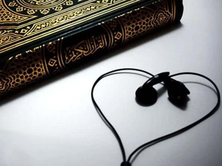 أيهما أفضل.. سماع القرآن الكريم أم تلاوته؟.. البحوث تجيب