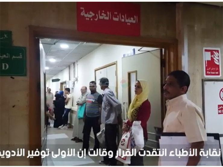 """كيف استقبل المرضى إذاعة """"السلام الوطني"""" بمستشفى الهرم؟ (فيديو)"""