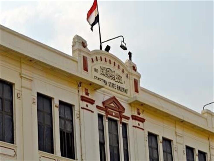 """""""السكك الحديدية"""" تكشف حقيقة إحالة 88 محامٍ بالشئون القانونية للمحاكمة"""