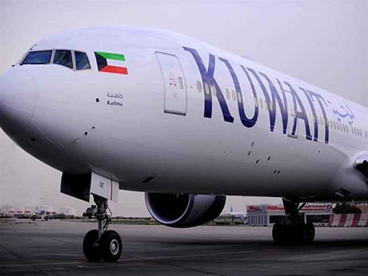 الطيران المدني الكويتي يوقف رحلاته الجوية إلى إيران