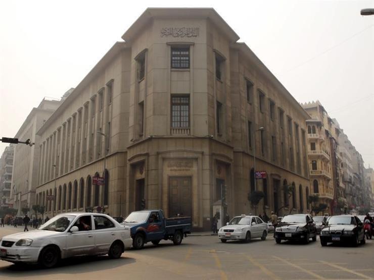المركزي: 26 مليار دولار تحويلات المصريين في الخارج خلال العام الماضي