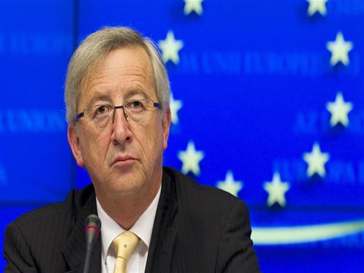 يونكر يدعم تمديد مهلة بريكست حال موافقة بريطانيا