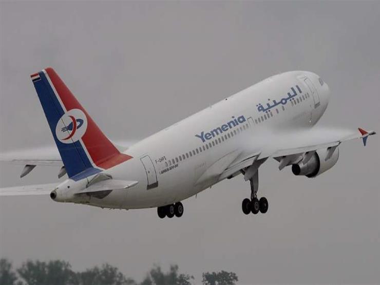 وفاة رضيعة على الطائرة اليمنية قبل هبوطها بمطار القاهرة
