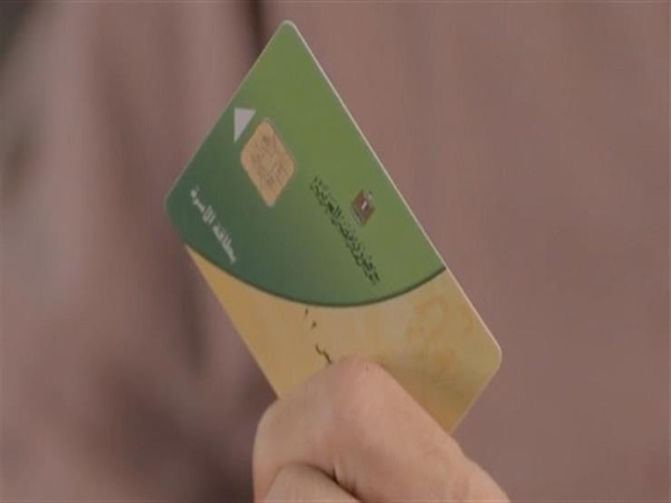 """3 قرارات جديدة من """"التموين"""" لإضافة المواليد على البطاقات"""