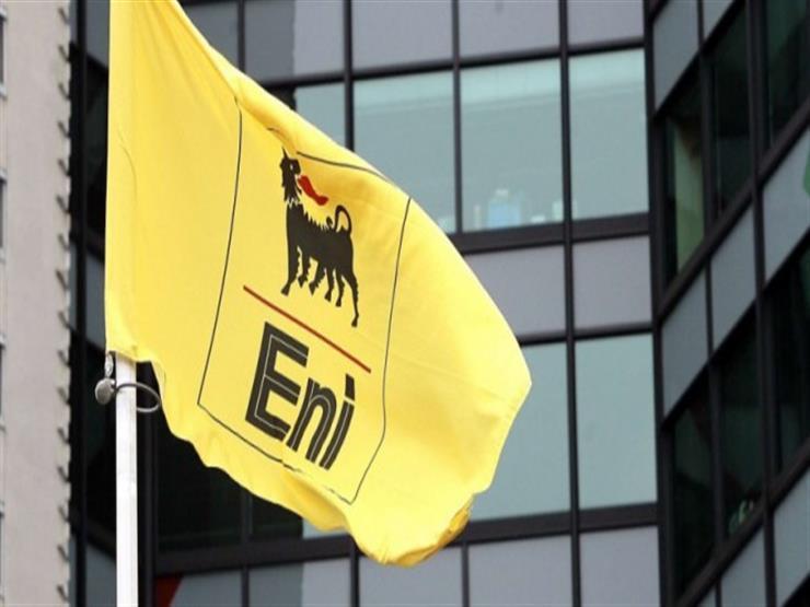إيني الإيطالية تعلن عن كشف جديد للغاز الطبيعي  في مصر