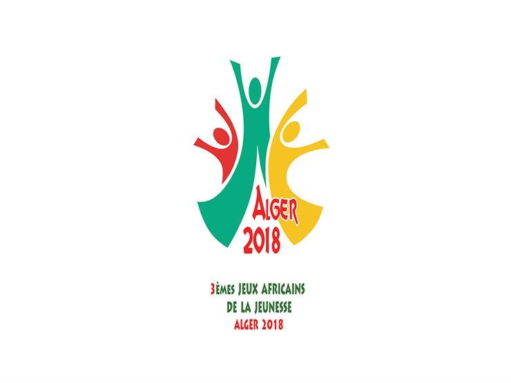 مصر تحصد 4 ذهبيات في ثالث أيام دورة الألعاب الإفريقية للشباب بالجزائر