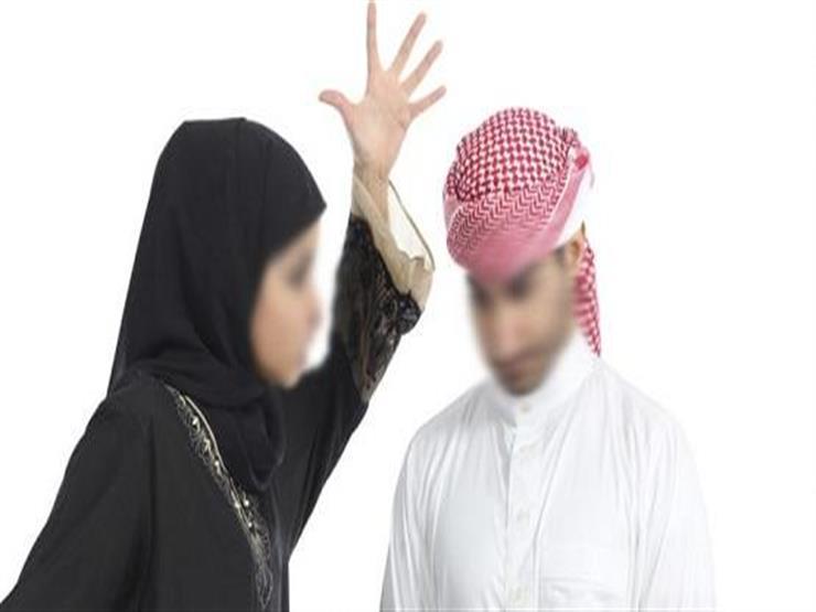 سعودية تضرب زوجها بمكنسة كهربائية