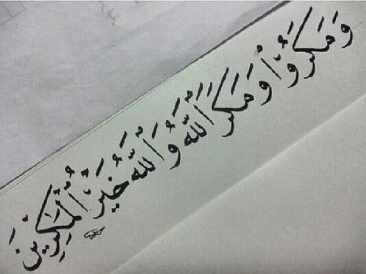 """المقصود بـ""""مكر الله"""" في القرآن.. الإفتاء توضح"""