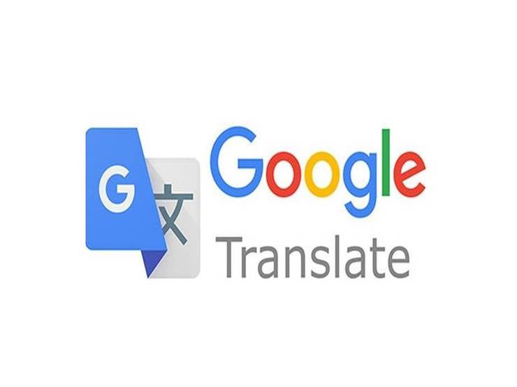 طاولة نهاية اختيار الشعراء ترجمة عربي صيني جوجل Dsvdedommel Com