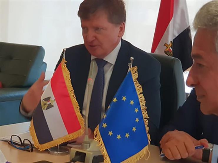 السفير الأوروبي: مصر من أهم شركاء الاتحاد الأوروبي في الجنوب