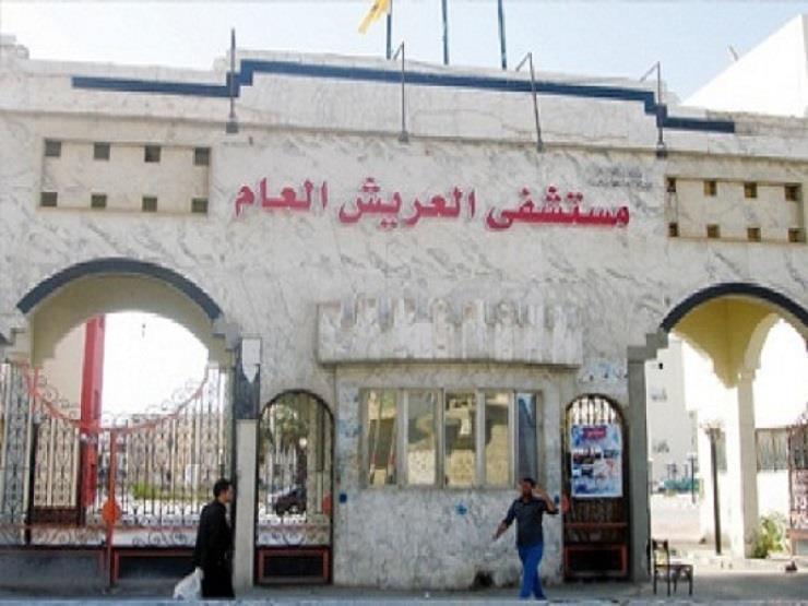 إعفاء 240 مريضًا من رسوم الفحوصات الطبية بالعريش