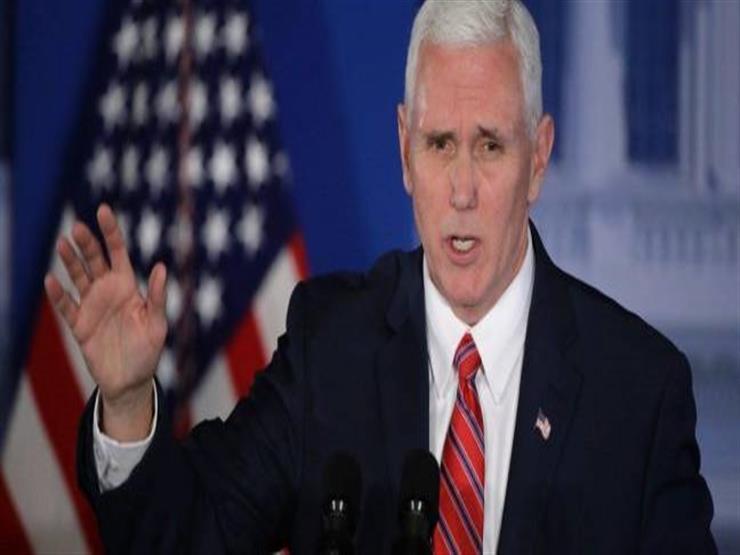 نائب ترامب: واشنطن ستفرض عقوبات على قادة ميليشيات عراقية تابعة لإيران