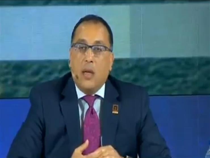 مصر في أرقام .. خطة الحكومة بـ10 محاور خلال 4 سنوات...مصراوى