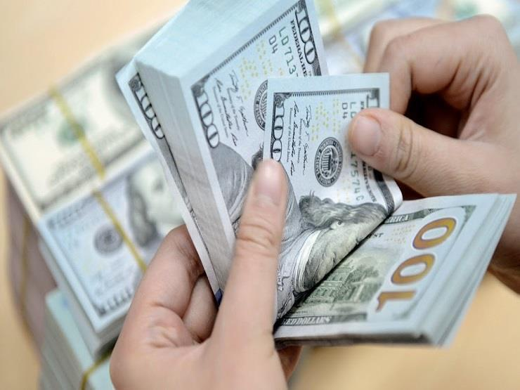 الدولار يستقر في 10 بنوك مع بداية تعاملات اليوم...مصراوى