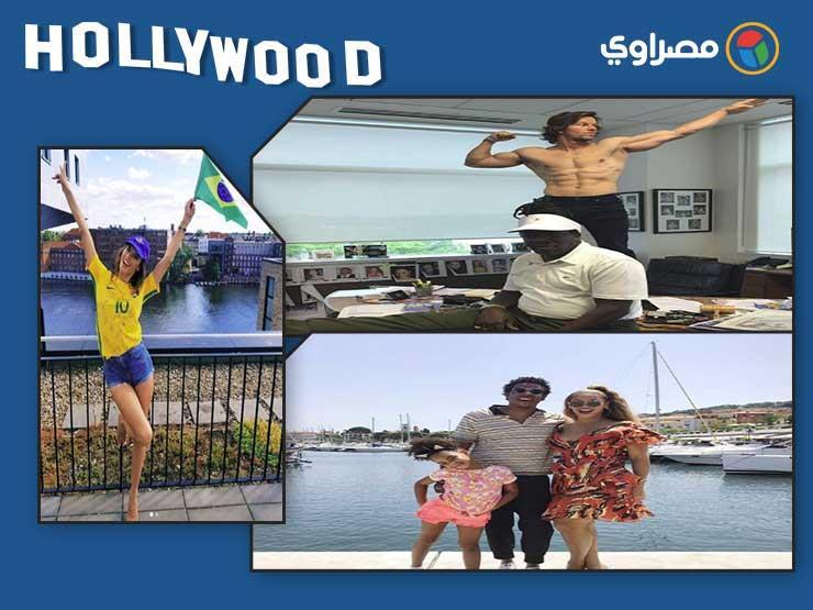 نشرة هوليوود| أمبروسيو تشجع البرازيل.. وبيونسيه وجي زي يستمتعان بعطلتهما الصيفية