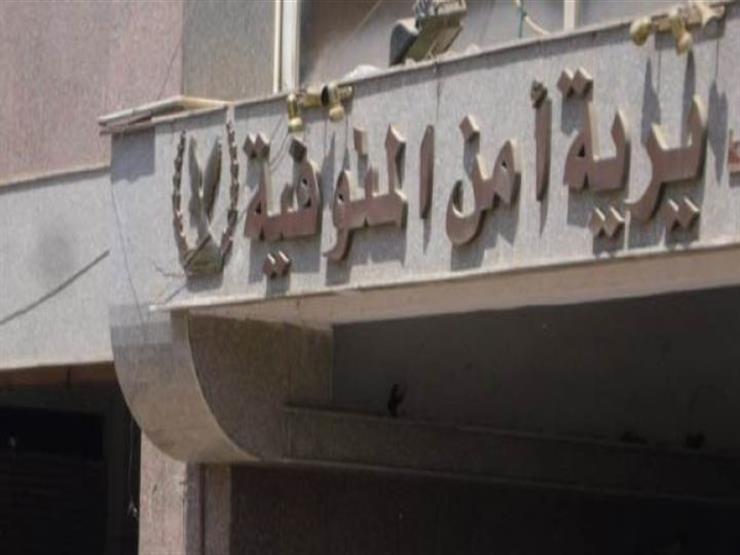 الكفن و250 ألف جنيه ينهيان خصومة ثأرية في المنوفية