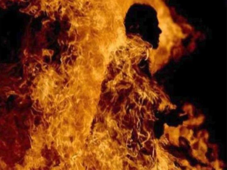 تاجر خردة يحرق زوجته وأبناءه الثلاثة في المنيا