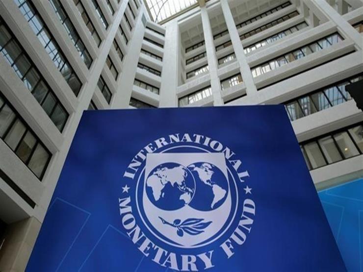صندوق النقد: مصر ستضع آلية جديدة لتخصيص الأراضي الصناعية العام المقبل