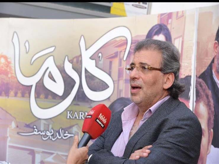 بالصور- خالد يوسف يفتتح  كارما  في المغرب...مصراوى