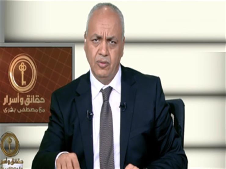 بكري يكشف رد وزارة العدل على مسابقتي النيابة الإدارية والشهر...مصراوى