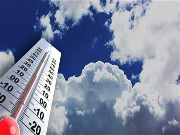 الأرصاد  تعلن موعد انخفاض درجات الحرارة - فيديو...مصراوى