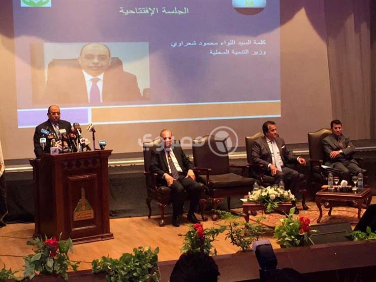 وزير التنمية المحلية: مسابقة للقضاء على أزمة القمامة خلال ٣ ...مصراوى