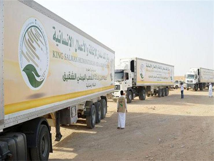 """مركز الملك سلمان للإغاثة يدشن مشروع """"معًا من أجل التعليم في اليمن"""""""