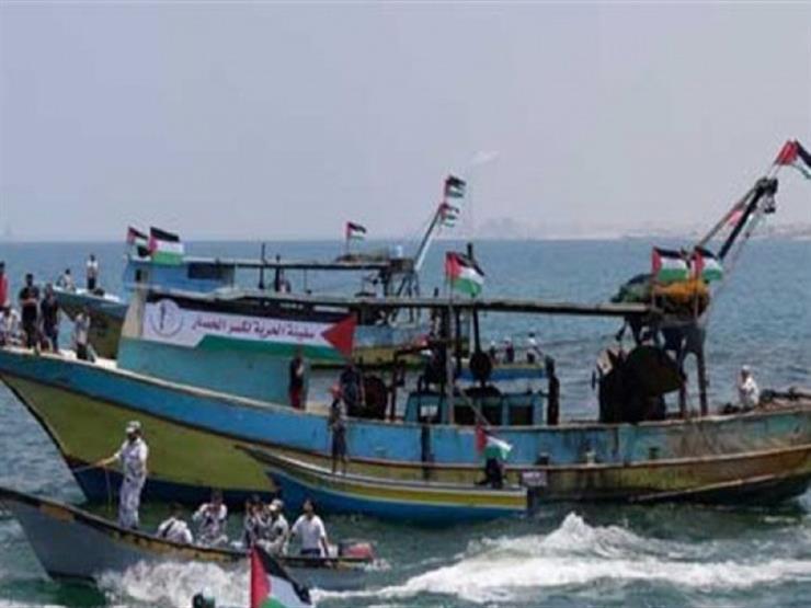 الإعلان في غزة عن رحلة بحرية ثانية لمحاولة ل كسر الحصار  الإ...مصراوى