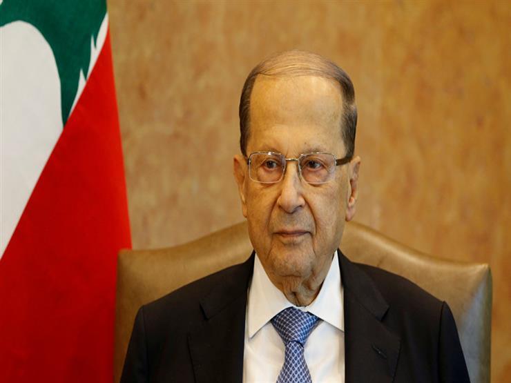 الرئيس اللبنانى: سنعمل على إخراج البلاد من الأزمة الاقتصادية