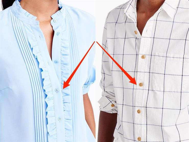ما سبب اختلاف جهة وجود الأزرار بين قمصان الرجال والنساء؟