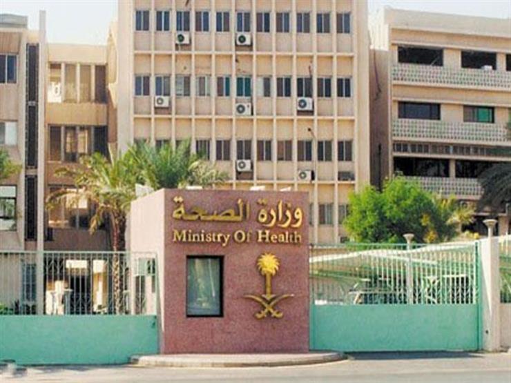 السعودية تحذر مواطنيها من دواء جديد