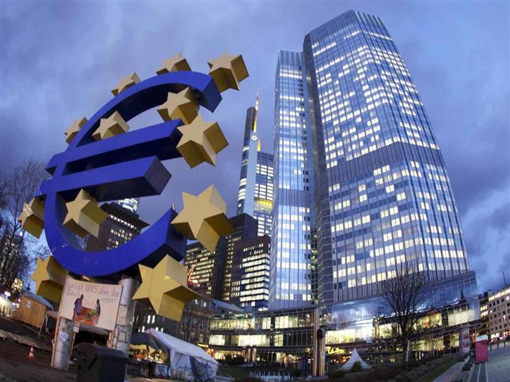 المركزي الأوروبي يخشى من تأثير نشوب حرب تجارية على اقتصاد ال...مصراوى