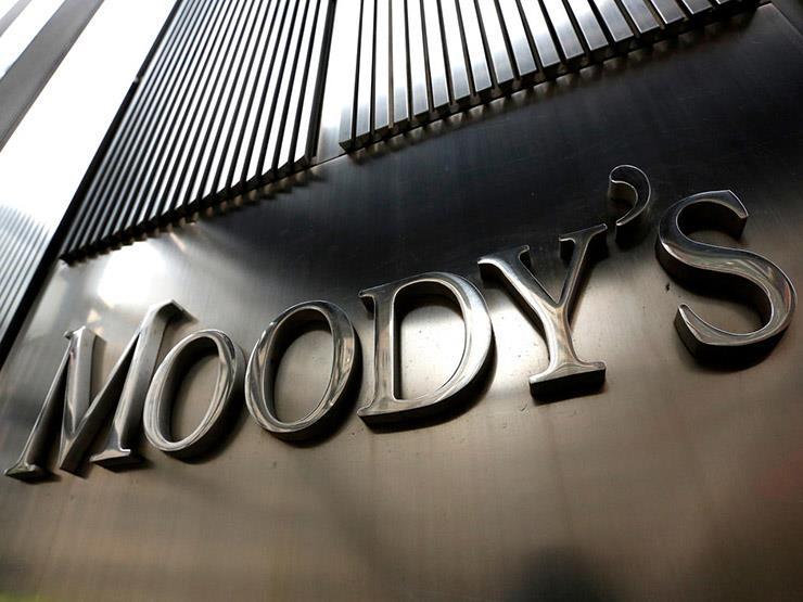 """""""الوزراء"""": """"موديز"""" العالمية تثبت نظرتها الإيجابية للقطاع المصرفي"""