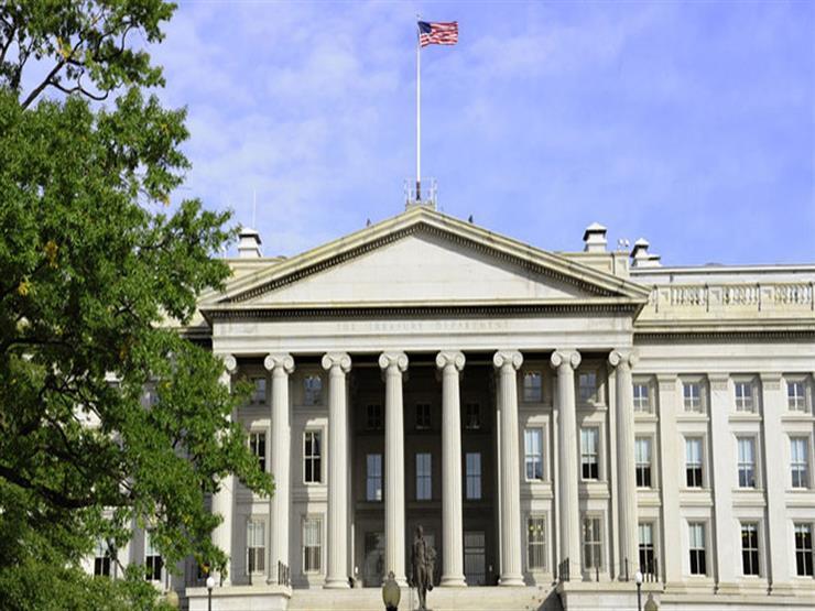 وزارة الخزانة الأمريكية: عقوبات جديدة على إيران بدءا من نوفمبر