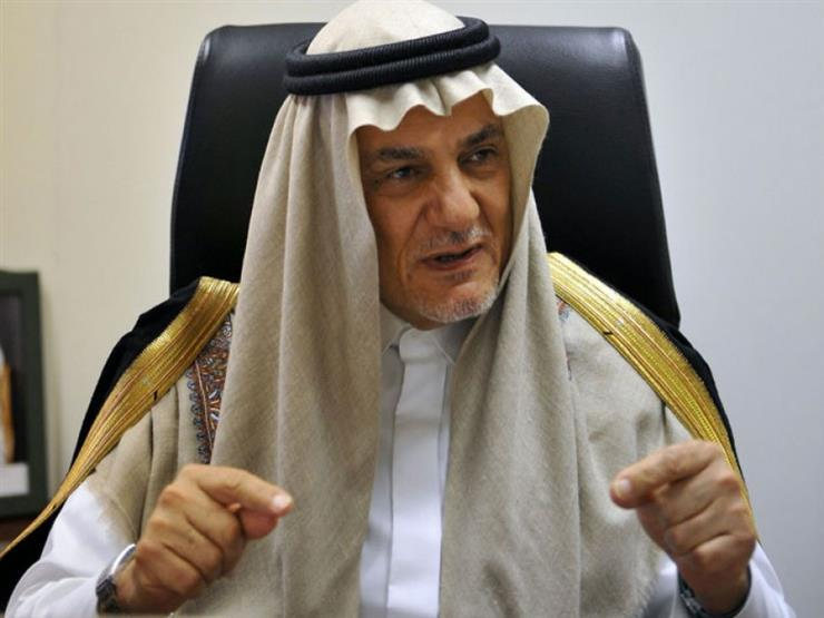 تركي الفيصل: حاولنا إعادة  بن لادن  إلى السعودية لكنه رفض...مصراوى