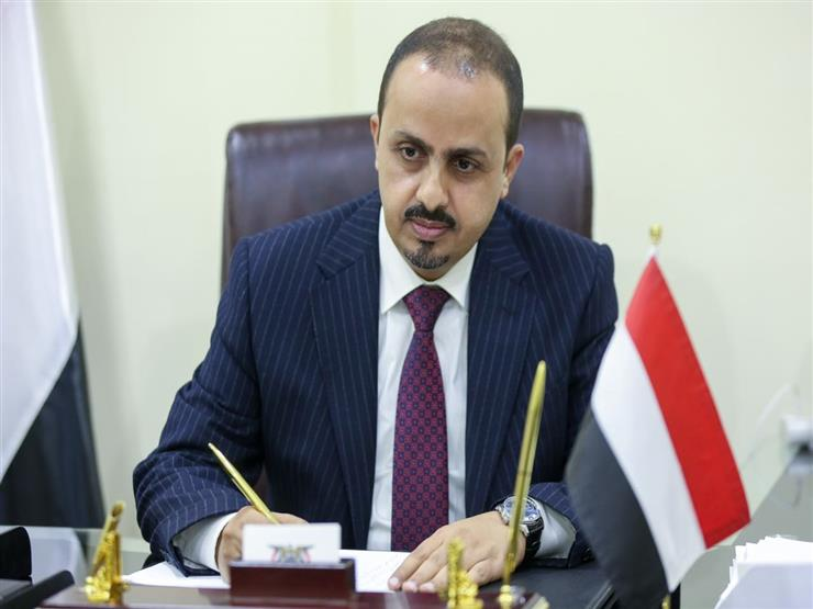 وزير الإعلام اليمني يحذر من إبادة جماعية يرتكبها الحوثي بحق أبناء كشر حجور