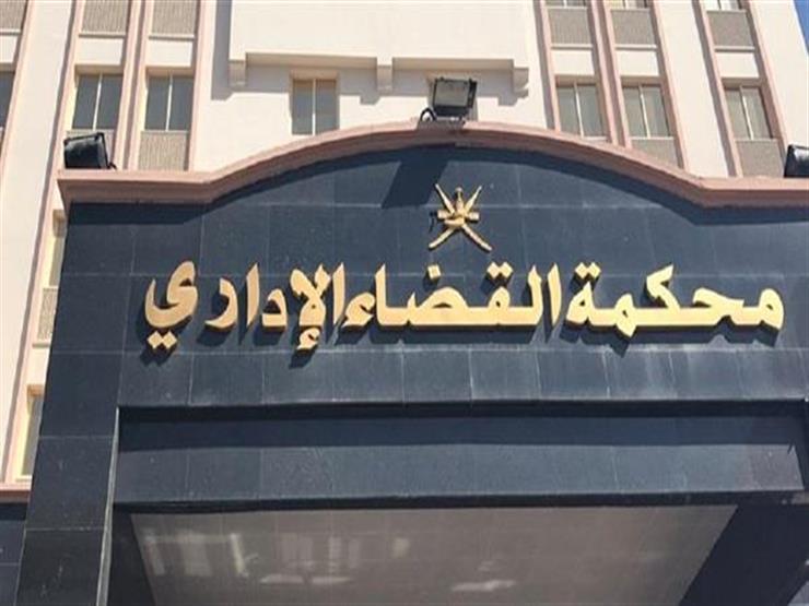 15 فبراير..  نظر دعوى تطالب تركيا برد أموال استولت عليها من مصر