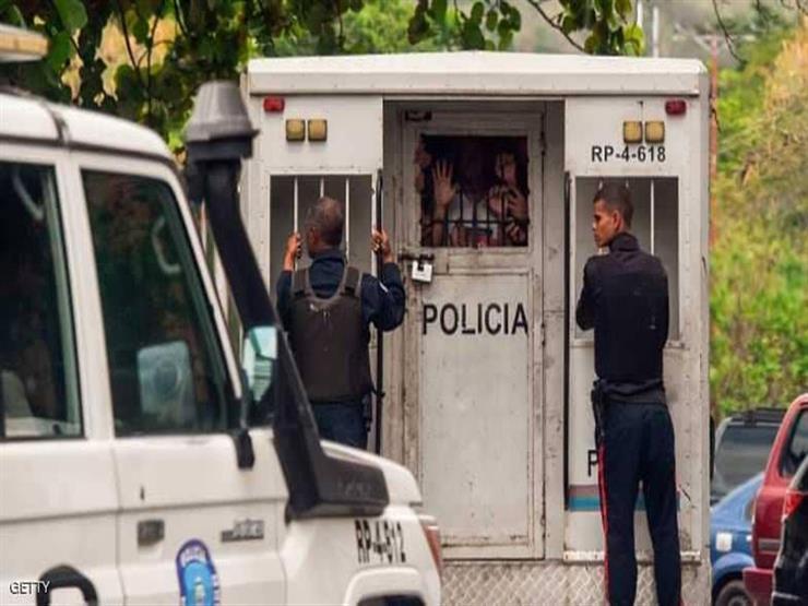 برلماني فنزويلي يلجأ للسفارة الأرجنتينية في كاراكاس