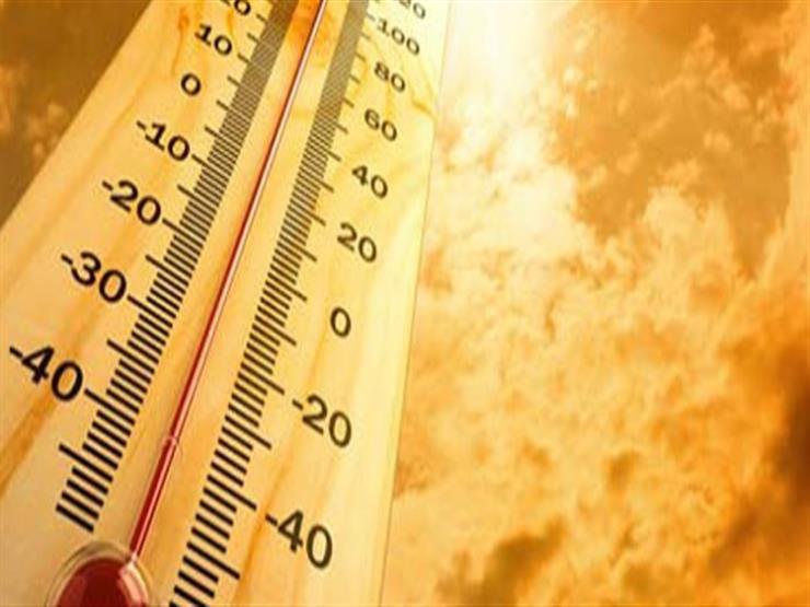 تصل لـ41 درجة..  الأرصاد  تعلن توقعات طقس الغد...مصراوى